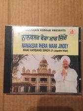 Nanaksar Phera Maar Jindey - Bhai Harbans Singh - Shabad Gurbani Punjabi Rare CD