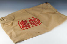 Japan Large FUKUBUKURO Lucky Grab Bag Linen Drawstring Bag Free Ship 595k14
