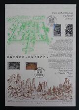 FRANCE ETB 1993 UNESCO UN UNO ALGERIE BISON WISENT CAMBODGE ANGKOR VAT z1456