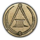 Love Token - Intricate Masonic Carving on 1841 Seated Liberty Dime - SKU-Z1758