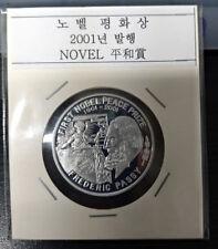 "L3196 2016 Korea /""Ancient Warrior/"" Alu Coin 2 Won"