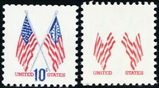 1509b, Mint NH Ultramarine Color Omitted Error With Normal - Stuart Katz