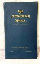 Vintage Original 1900s Medical Pamphlet Antient Cymric Medicine Wales Wallia