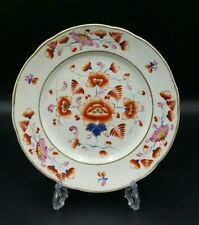 More details for 19th century royal crown derby hand painted wavy edge plate -very good condition