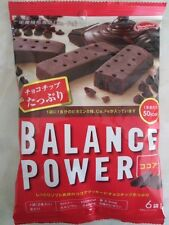 BALANCE POWER COCOA Nutritional Supplement Bar with Chocolate chips  JAPAN