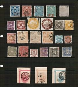 Japan - Mixed selection of Japanese Stamps