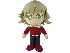 """Great Eastern Tiger and Bunny - 8"""" Barnaby Brooks Jr. Plush Doll New With Tags"""