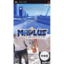Used PSP Maplus: Portable Navi w/ GPS Receiver Japan Import