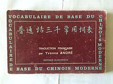 VOCABULAIRE DE BASE DU CHINOIS MODERNE 1978 YVONNE ANDRE FRANCAIS