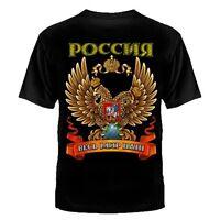 RUSSLAND KREML PUTIN T-SHIRT MOSKAU PUTIN RUSSIA  MOSKOW RUSSIA  FSB KGB CCCP