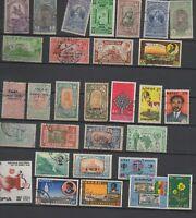 30 timbres Ethiopie avec anciens