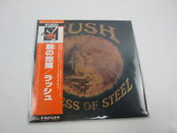 RUSH CARESS OF STEEL BT-5203 with OBI Japan VINYL  LP