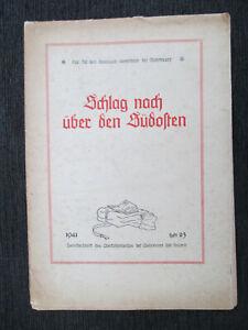 "7238 WW2 GERMAN ARMY ORIGINAL"" German Soldier SOUTHERN Europe Map "" cir 1941"