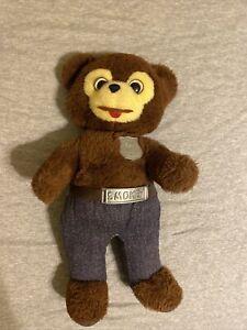 """Vintage Smokey The Bear Plush Knickerbocker 14"""""""