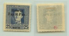Western Ukraine 1919 SC 53 mint signed . f1142b7
