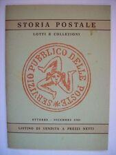 STORIA POSTALE LOTTI E COLLEZIONI LISTINO VENDITA 1981   ( aa5 )