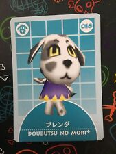 Animal Crossing Doubutsu No Mori + E Reader Card Portia 018 18