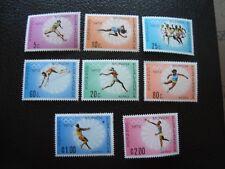 EL SALVADOR - timbre yvert et tellier  n° 779 a 782 aerien292 a 295 n**(C5)stamp