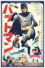 "1966 BATMAN THE MOVIE - ADAM WEST - JAPANESE MOVIE POSTER 12"" X 18"""