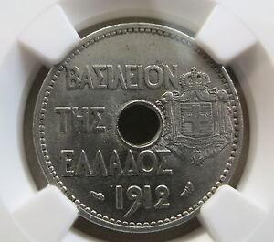 GREECE 20 lepta 1912 NGC AU 58 UNC Athena #1