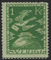 Sweden - 1924 - Scott # 225 - Mint OG Lightly Hinged
