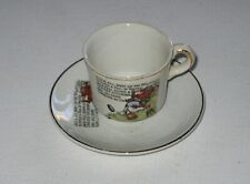 More details for vintage jack & jill childrens small cup & saucer