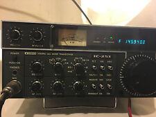 ICOM    IC-251       144 MHz  ALL MODE TRANCEIVER