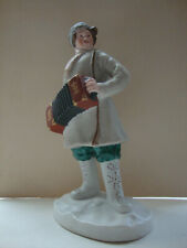 Rare Soviet Russian Porcelain Figure Musician Singer Actor 1920 1930 Lomonosov
