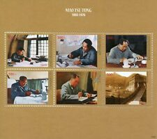 Uganda 2013 MNH Mao Tse-Tung Zedong 120th Birthday 6v M/S Politicians Stamps