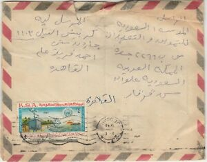 SAUDI ARABIA Airmail Letter Tied Commemorative Stamp 4p. Jeddah-Cairo 1975