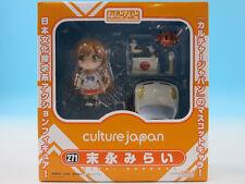 Nendoroid  271 Mirai Suenaga Culture Japan Good Smile Company