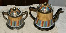 Vintage Small Ceramic Quilt Pattern Tea & Coffee Pot & Sugar Bowl -Marked RS