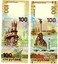 Russie RUSSIA Billet 100 ROUBLES  2015 CRIMEE CRIMEA COMMEMORATIVE NEUF UNC