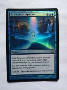 MTG - Leyline of Singularity, Russian Foil, rufoil, RUS, GPT