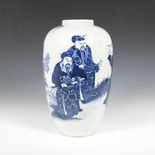CHINESE BLUE AND WHITE MEIPING PRUNUS VASE PORCELAIN KANGXI MARK POTTERY CHINA