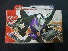 Takara Transformers Prime Arms Micron AM-16 Jet Vehicon - New Factory Sealed