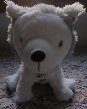 "A Hallmark ""Interactive Story Buddy 2"" Dog~No Books"