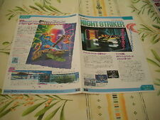 >> NINJA WARRIORS MEGA CD MEGADRIVE ORIGINAL JAPAN HANDBILL FLYER CHIRASHI! <<