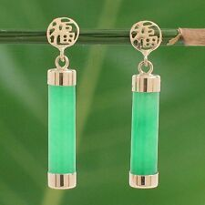 14k Solid Yellow Gold Good Fortune Drop/Dangle Tube Shaped Green Jade Earring