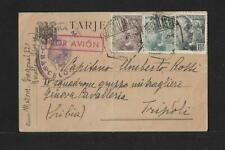 SPAIN TO LYBIA AIR MAIL COVER 1940