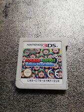 Mario & Luigi Dream Team Bros. pour Nintendo 3DS/2DS sans boite envoi gratuit