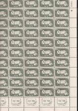 Israel 1950 Hebrew University Full Sheet Scott 23  Bale 31