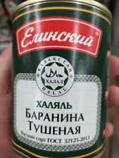 10 cans set  Russian Army Mutton meat  stew ( TUSHENKA ) top grade great taste.