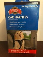 Grreat Choice Car Harness Extra Large Dogs 60-120 Lbs. NEW