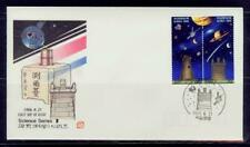 South korea/1986 Science series*1 fdc/MNH.good condition