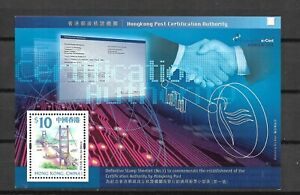 "HONGKONG ""1999 ""$10 DEFINITIVE"" SOUVENIR SHEET,UNMTD MINT.SUPERB"