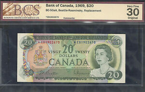 1969 *EB $20.00 BC-50aA BCS VF-30 SCARCE Canada ASTERISK REPLACEMENT Note Twenty