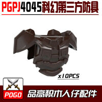 PGPJ4053 Weapons Vest Child New 10pcs #4053 Kids Compatible Custom Rare #More