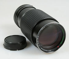 50 - 200MM F 3.5 - 4.5 LENS FOR CANON FD MOUNT W/REAR CAP MANUAL