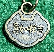 Chinese Saying Good Luck Charm! Necklace/Bracelet ~ Translation in Description